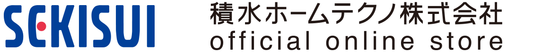 積水ホームテクノ(株)official online store